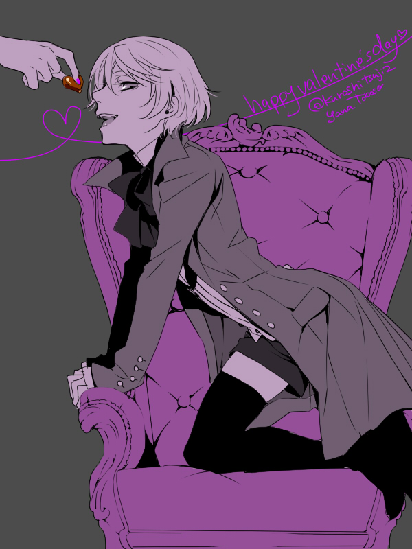 Happy Valentine 2012 - Alois