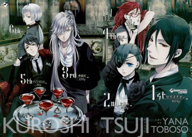 kuroshitsuji-5687885